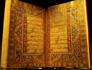 Chester Beatty Library - Quran